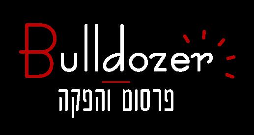 לוגו בולדוזר